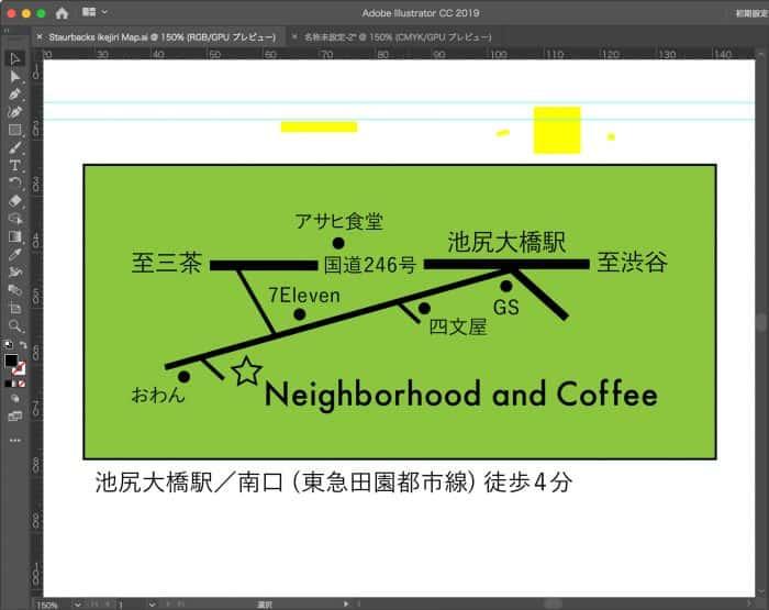 イラストレーターで作業中の地図、ほぼ完成に近い