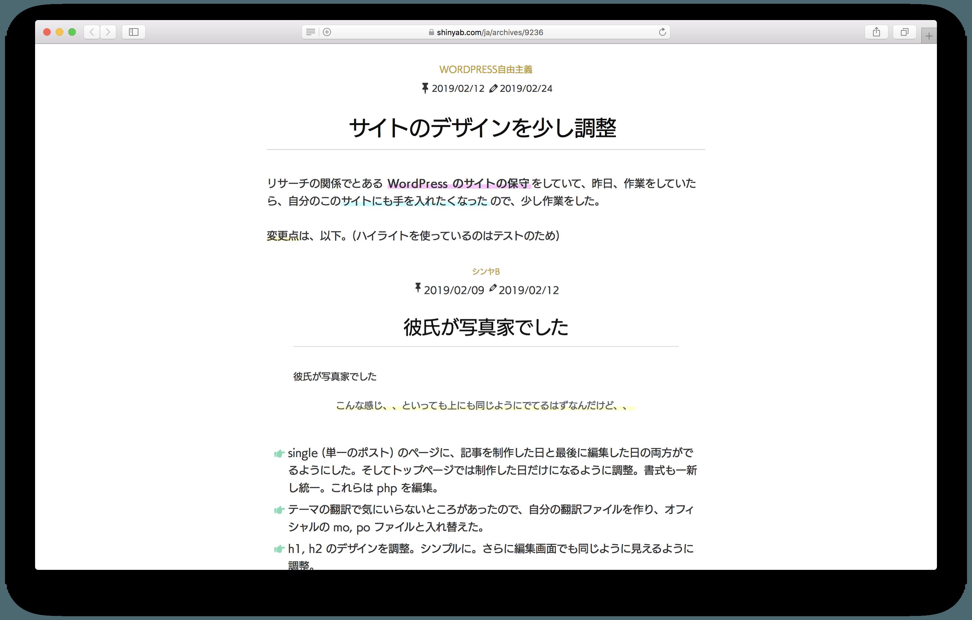 実際のウェブページでの表示のスクリーンキャプチャー。